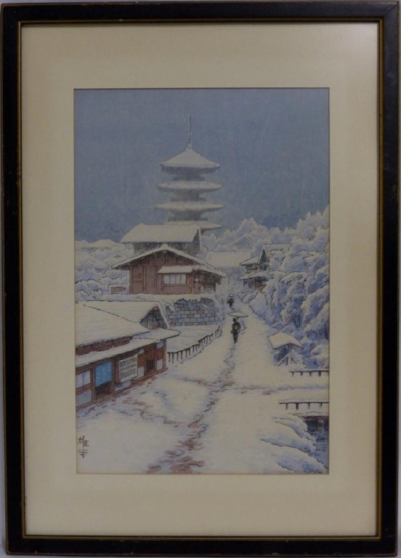 3 JAPANESE LANDSCAPE PRINTS - 8