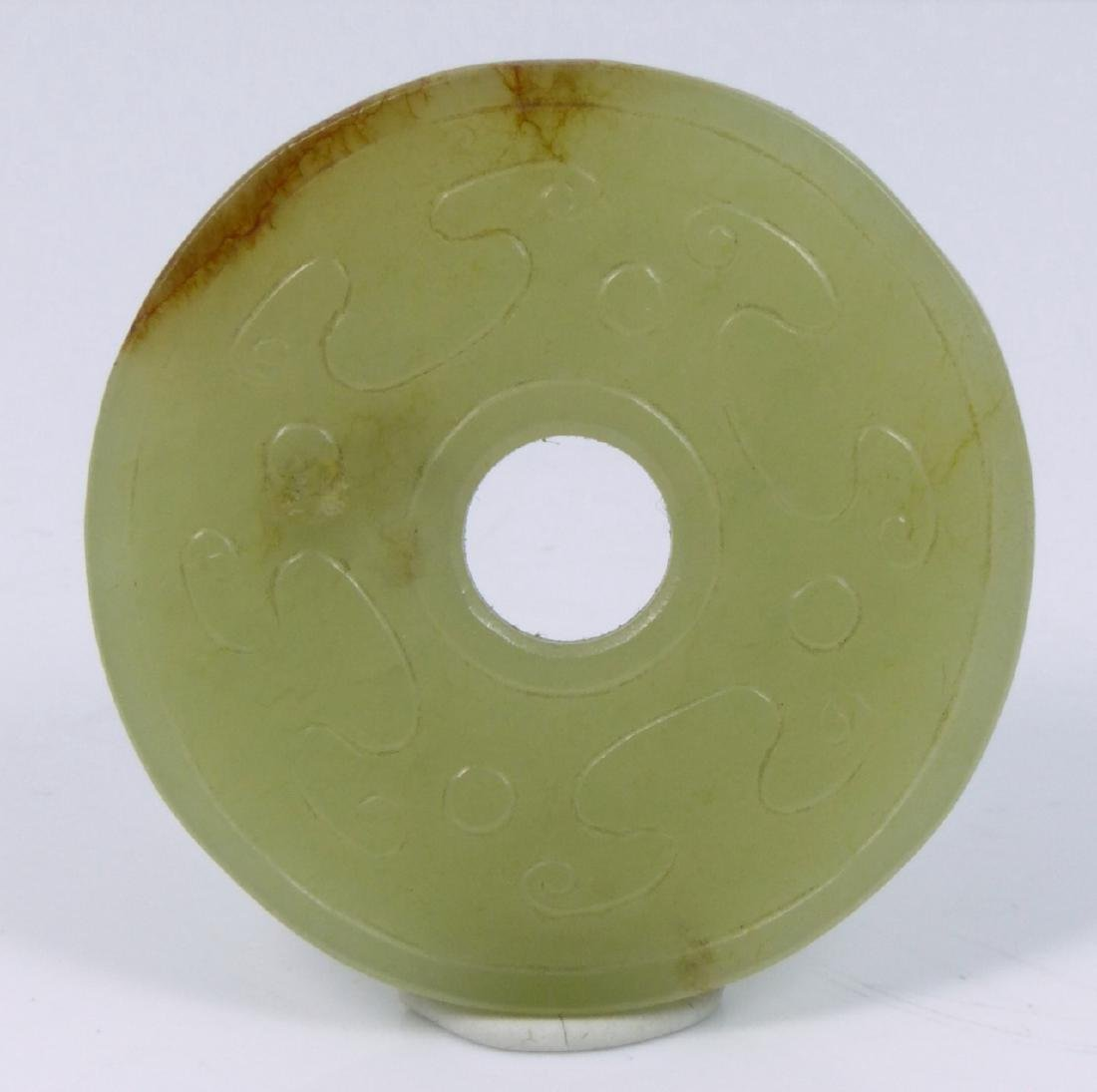 CHINESE GREEN & RUSSET JADE BI DISC - 3