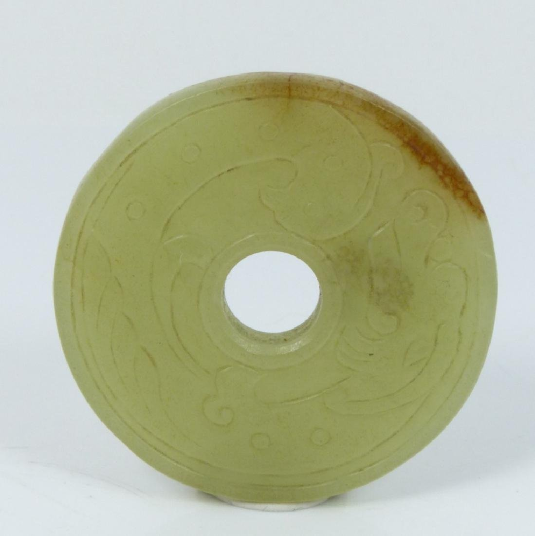 CHINESE GREEN & RUSSET JADE BI DISC - 5