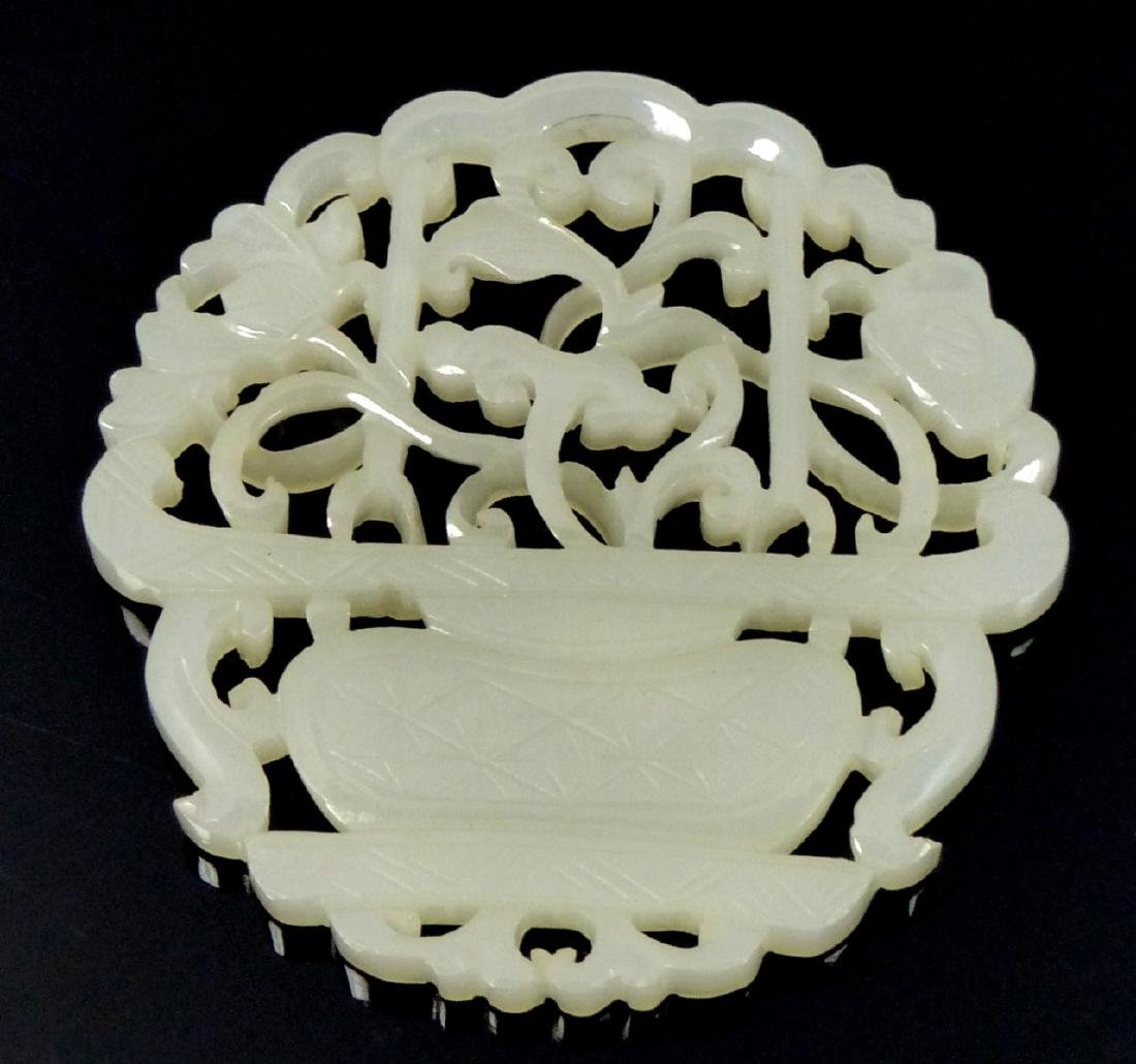 CHINESE WHITE JADE PIERCED FLORAL BASKET PENDANT