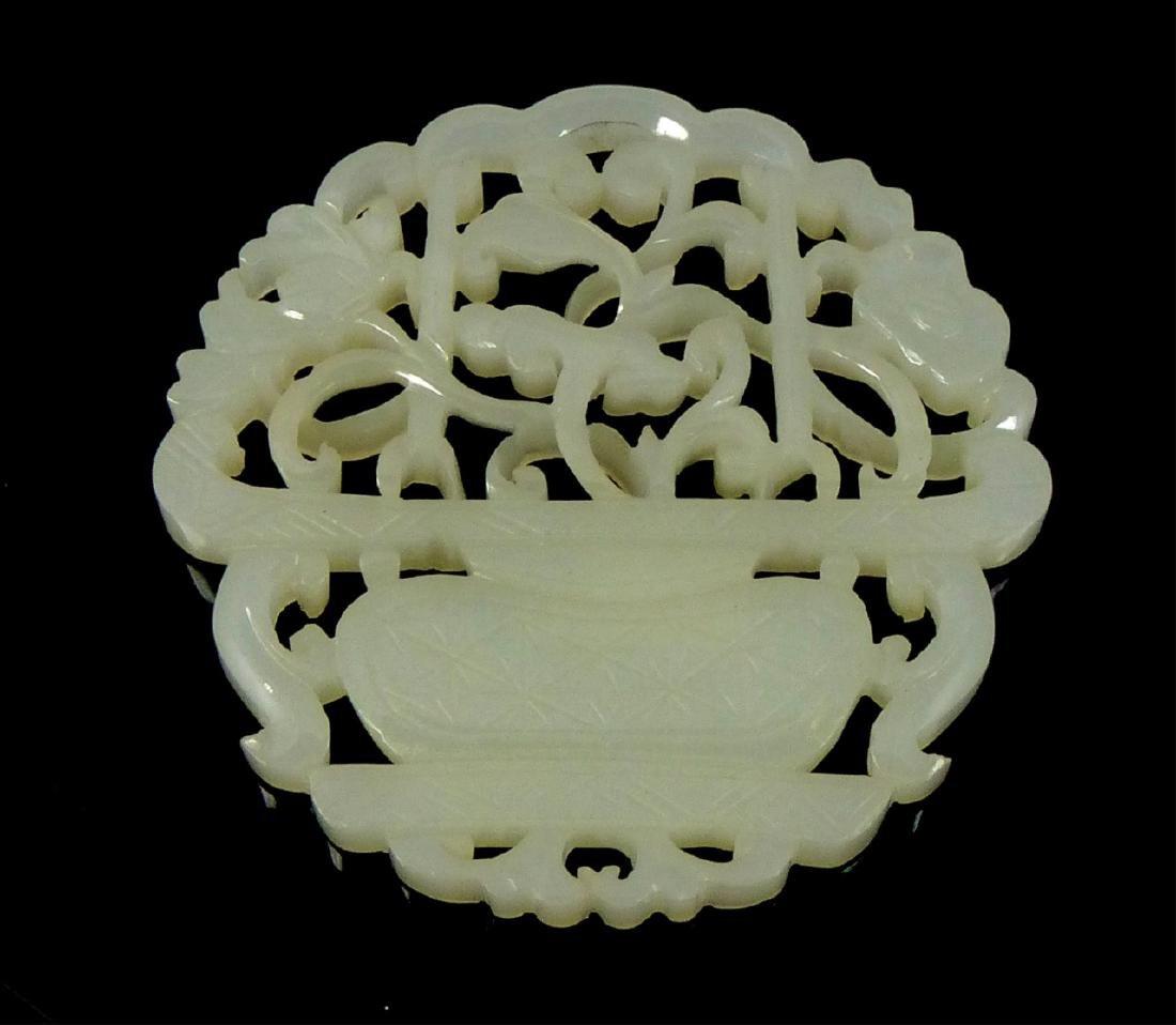 CHINESE WHITE JADE PIERCED FLORAL BASKET PENDANT - 2