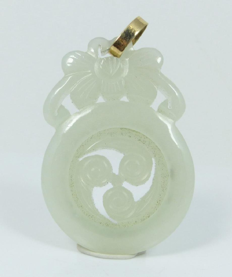 CHINESE JADE PENDANT w SPINNING TRISKELLE