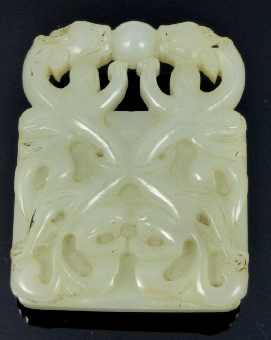 CHINESE WHITE JADE RECTANGULAR DRAGON TOGGLE - 3