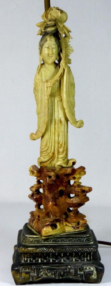 CHINESE SOAPSTONE MAIDEN FIGURE MOUNTED AS LAMP