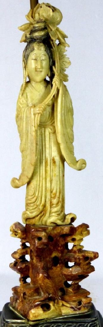 CHINESE SOAPSTONE MAIDEN FIGURE MOUNTED AS LAMP - 8
