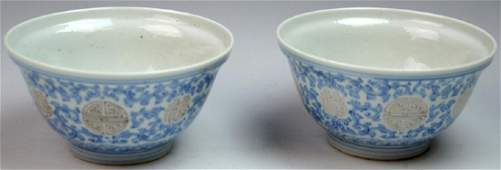 PR 19th C CHINESE BLUE & WHITE COPPER RED BOWLS