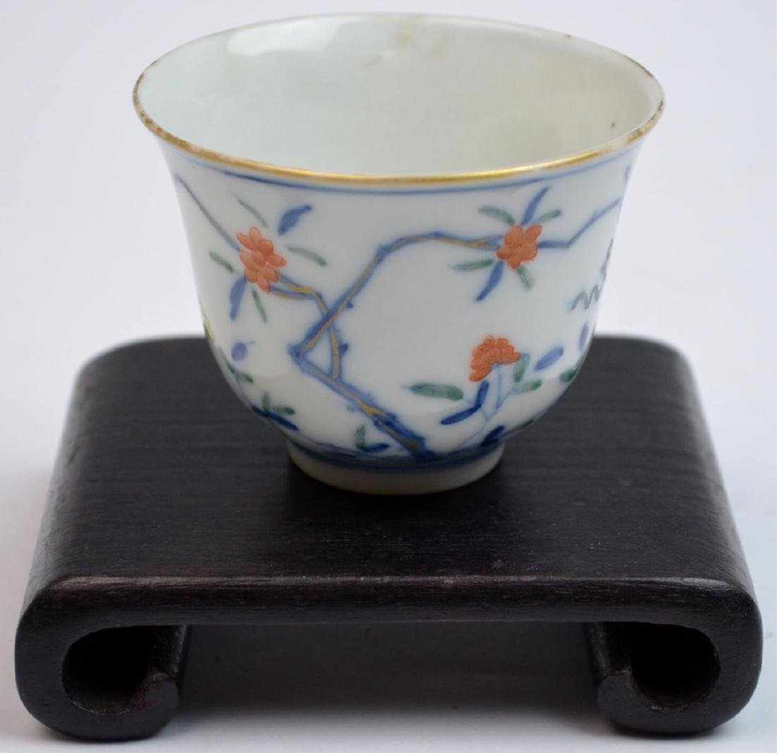 19th C CHINESE BLUE & WHITE VERTE PORCELAIN CUP
