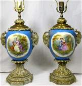 PR SEVRES FRENCH PORCELAIN  BRONZE LAMPS