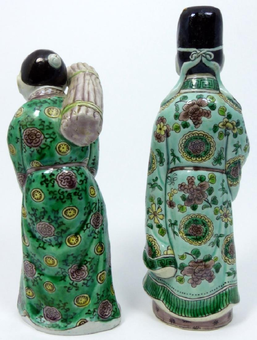 2pc CHINESE PORCELAIN FIGURES - 3