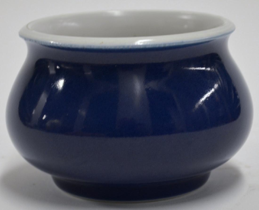 19th C CHINESE BLUE GLAZED PORCELAIN BRUSH WASHER