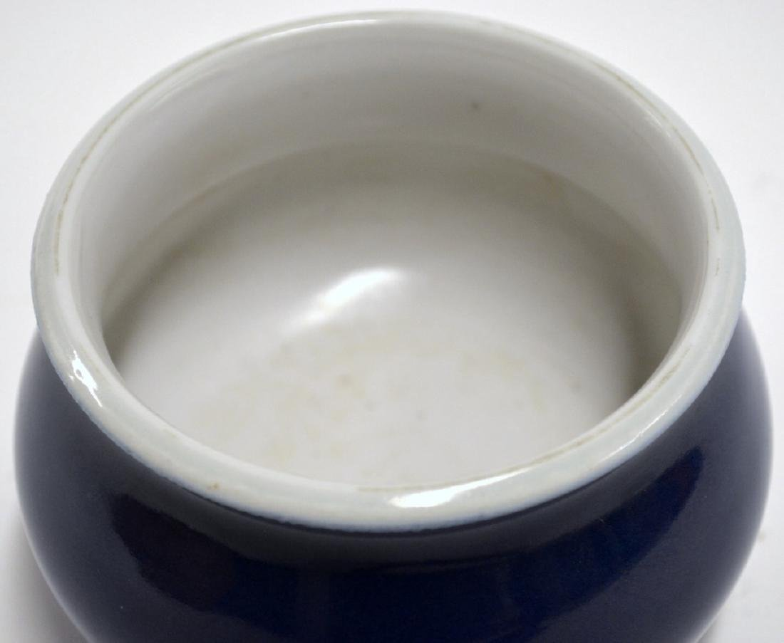 19th C CHINESE BLUE GLAZED PORCELAIN BRUSH WASHER - 2