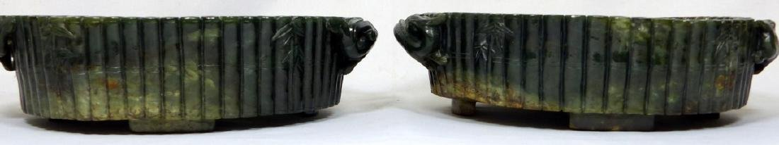 PR CHINESE SPINACH JADE MARRIAGE BOWLS - 2