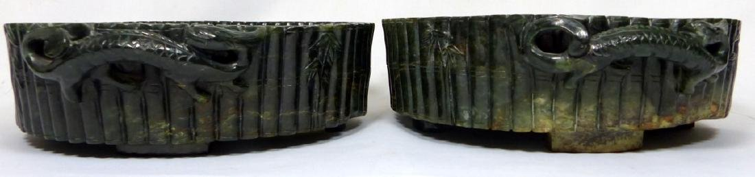 PR CHINESE SPINACH JADE MARRIAGE BOWLS - 3