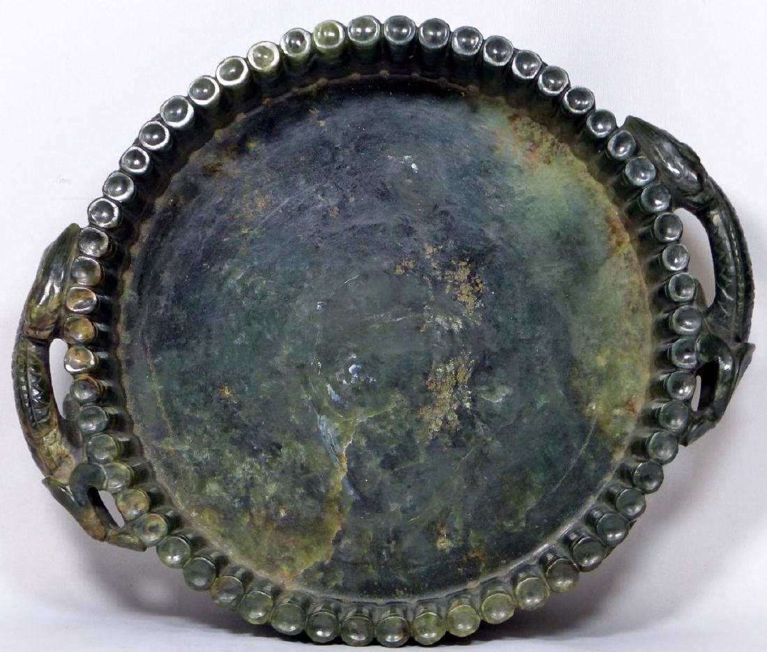 PR CHINESE SPINACH JADE MARRIAGE BOWLS - 8