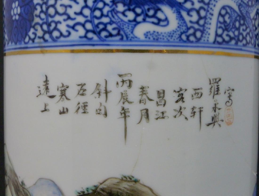 CHINESE PORCELAIN CYLINDRICAL VASE - 6