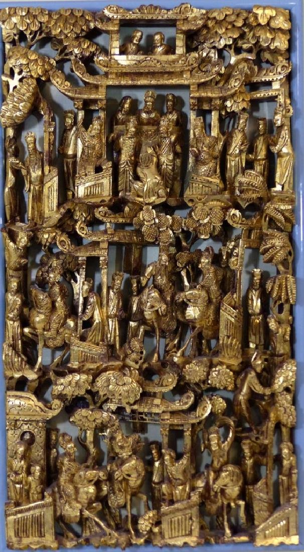 CHINESE CARVED GILT WOOD PANEL - 2