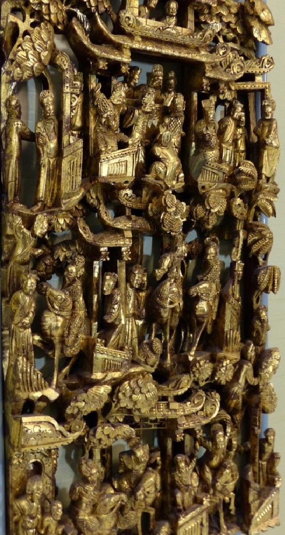 CHINESE CARVED GILT WOOD PANEL - 7