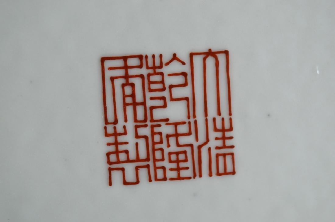 CHINESE FAMILLE ROSE PORCELAIN BOTTLE VASE - 12