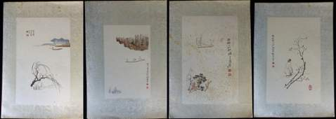 4pc CHINESE WATERCOLOR PAINTINGS ON PAPER