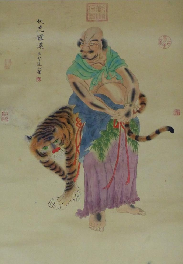 CHINESE SCROLL PAINTING IMMORTAL w TIGER