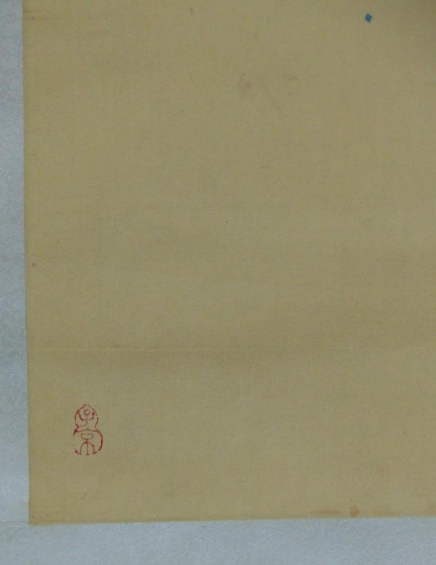 CHINESE SCROLL PAINTING IMMORTAL w TIGER - 3