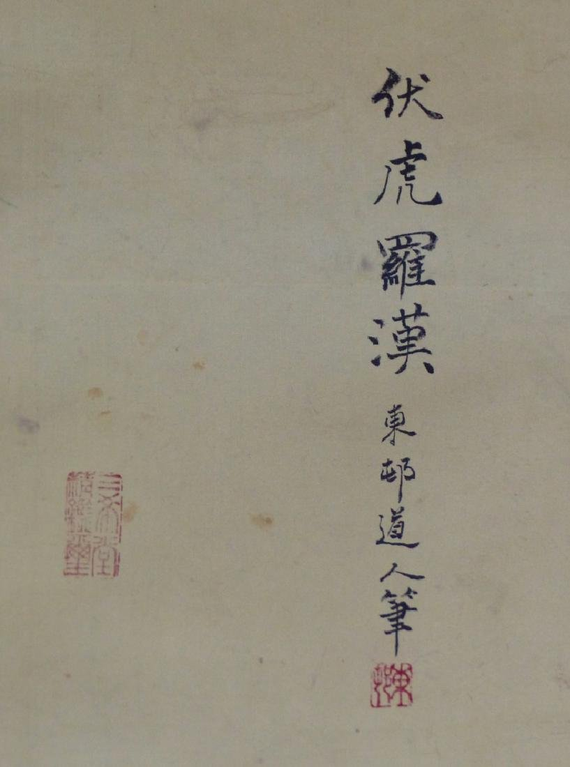 CHINESE SCROLL PAINTING IMMORTAL w TIGER - 5