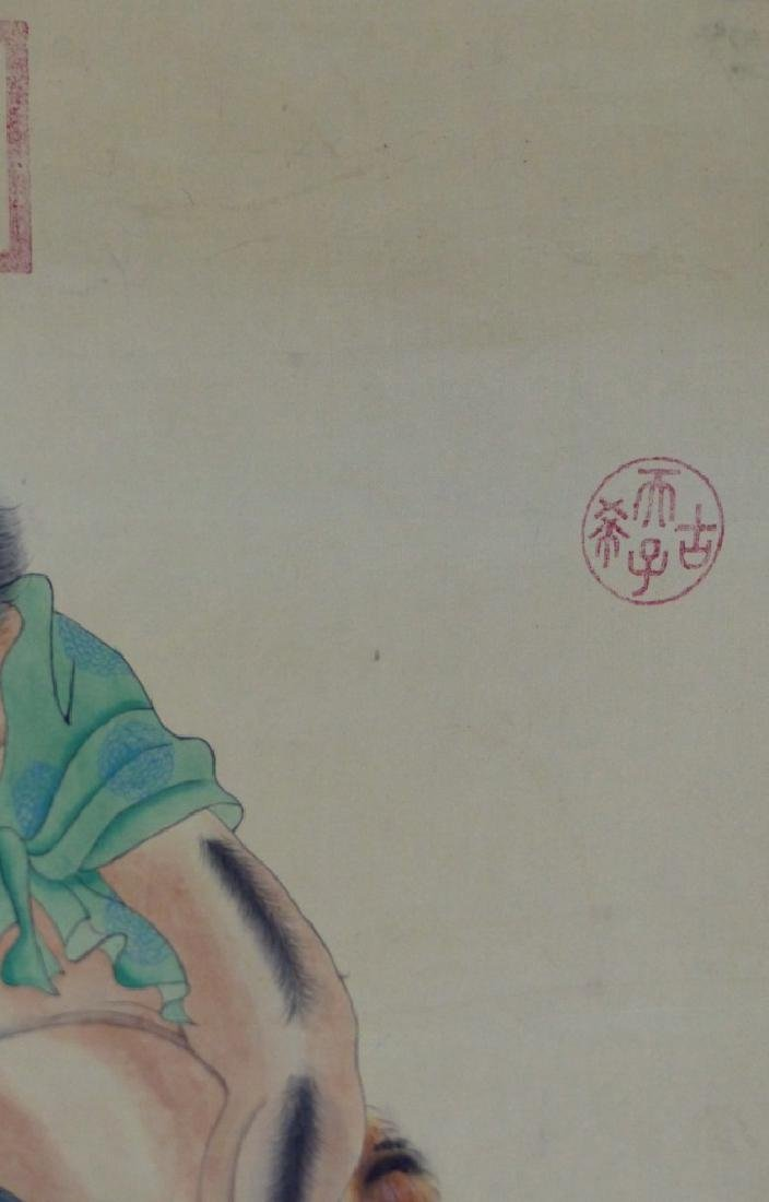 CHINESE SCROLL PAINTING IMMORTAL w TIGER - 7