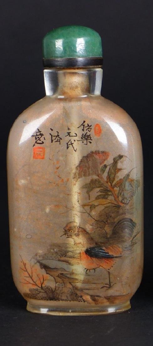 2pc CHINESE REVERSE PAINTED GLASS SNUFF BOTTLES - 2
