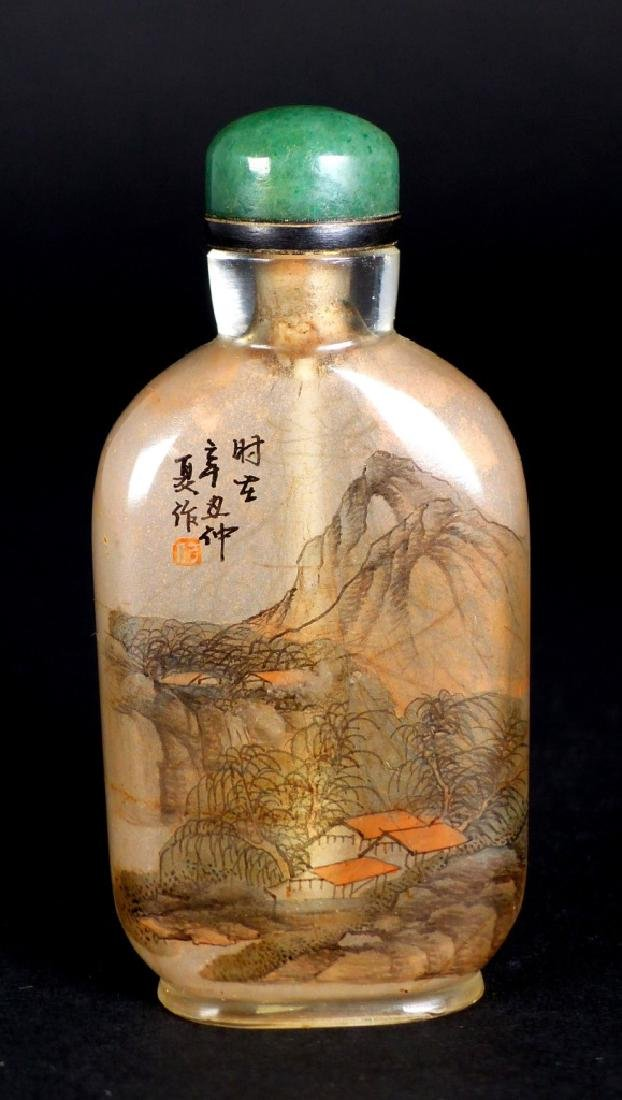 2pc CHINESE REVERSE PAINTED GLASS SNUFF BOTTLES - 7