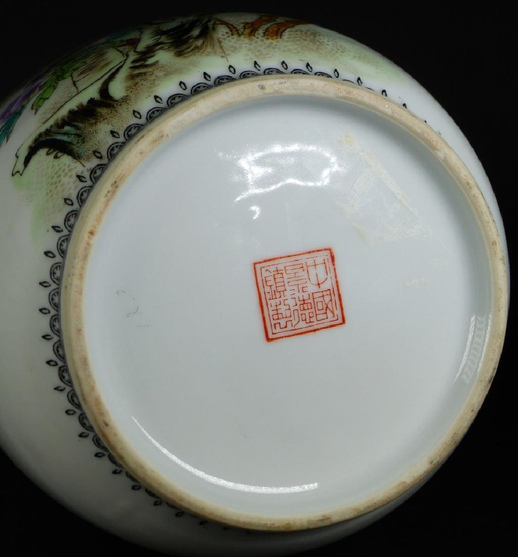 CHINESE PORCELAIN VASE w PEACOCK - 10