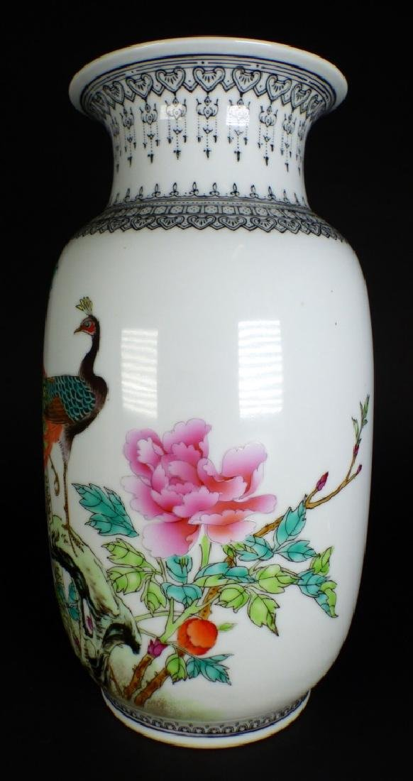 CHINESE PORCELAIN VASE w PEACOCK - 2