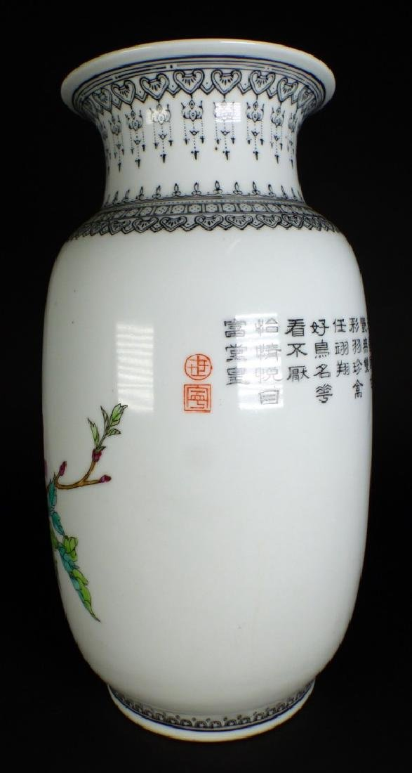 CHINESE PORCELAIN VASE w PEACOCK - 3