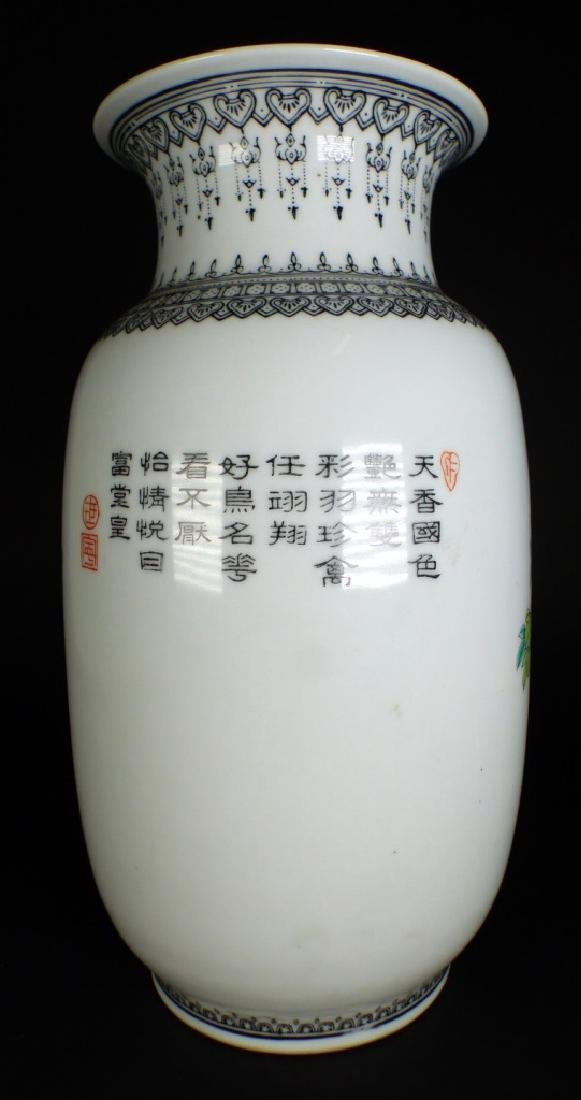 CHINESE PORCELAIN VASE w PEACOCK - 4