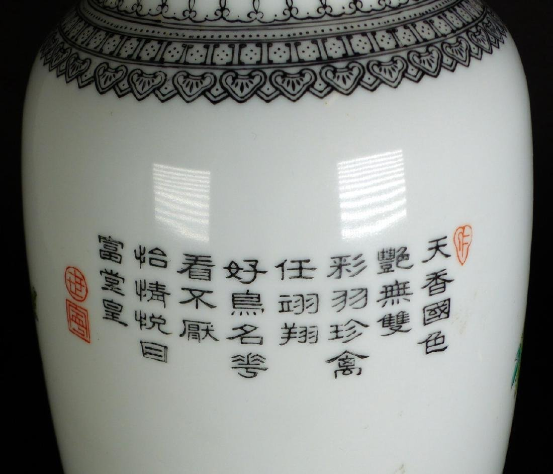 CHINESE PORCELAIN VASE w PEACOCK - 5