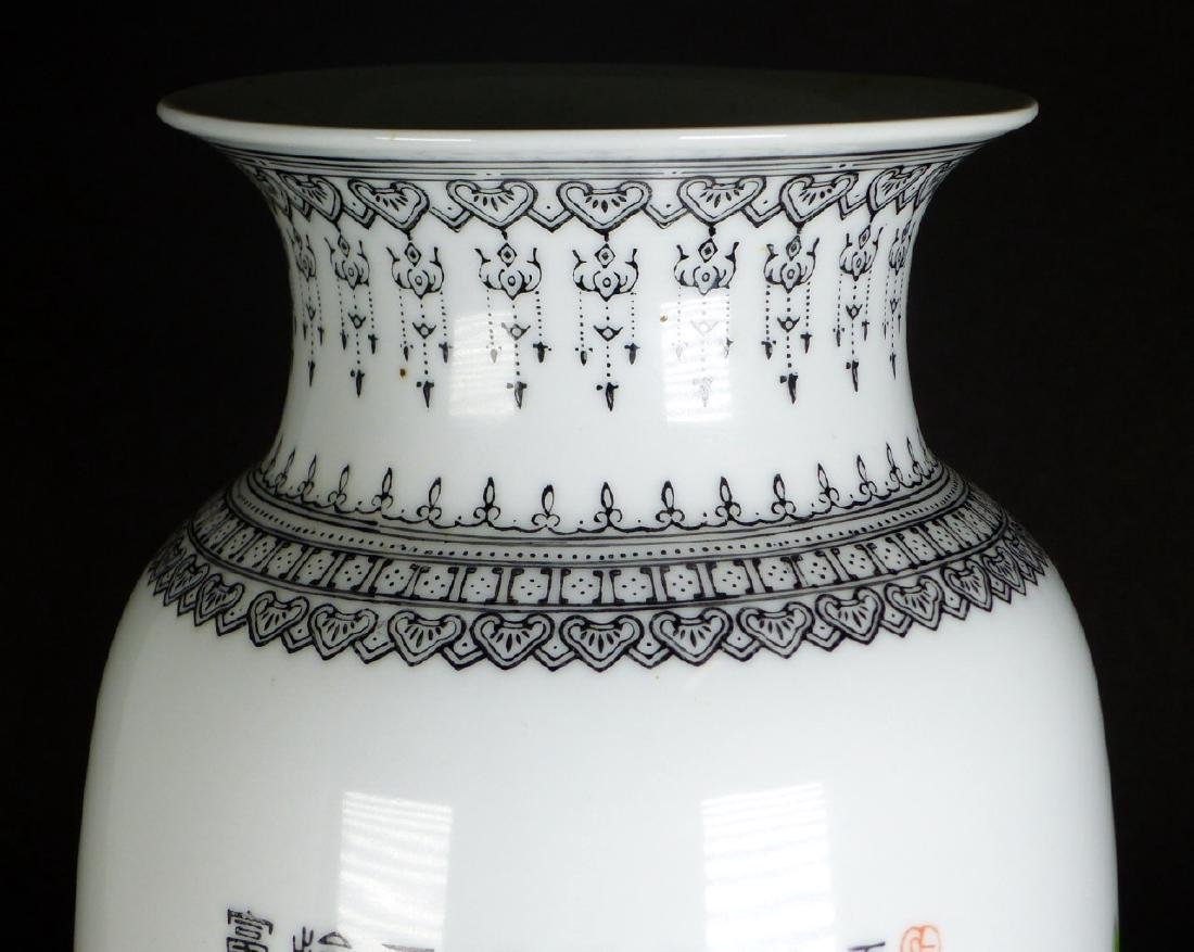 CHINESE PORCELAIN VASE w PEACOCK - 6