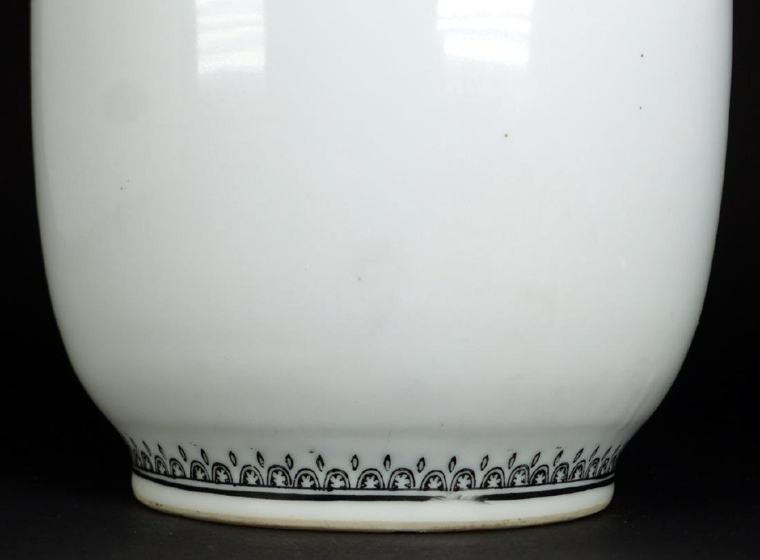 CHINESE PORCELAIN VASE w PEACOCK - 7
