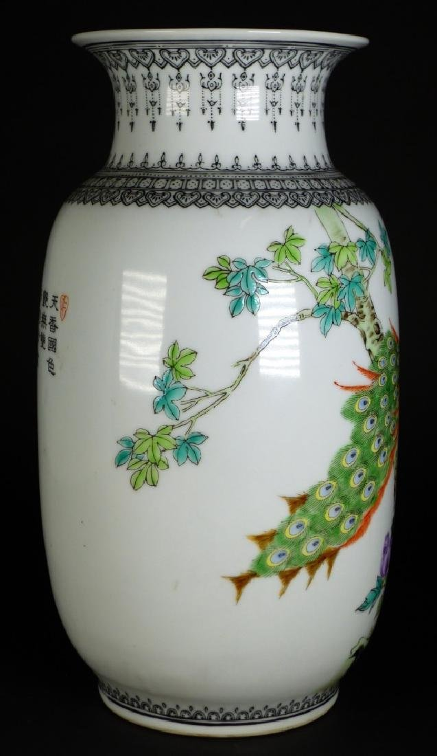 CHINESE PORCELAIN VASE w PEACOCK - 8