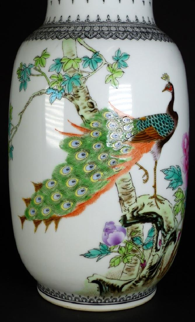 CHINESE PORCELAIN VASE w PEACOCK - 9