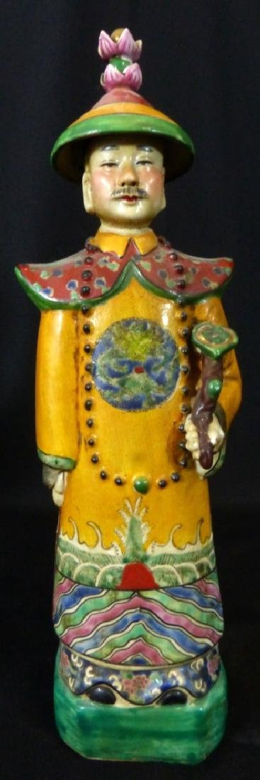3pc CHINESE PORCELAIN WISEMAN FIGURINES - 6