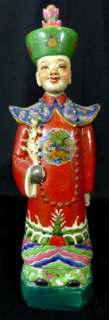 3pc CHINESE PORCELAIN WISEMAN FIGURINES - 7