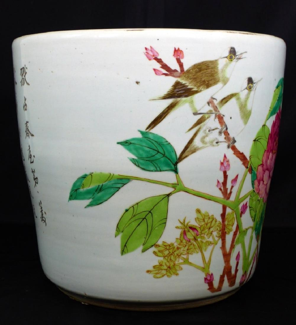CHINESE PORCELAIN PLANTER w BIRDS & FLOWERS - 3