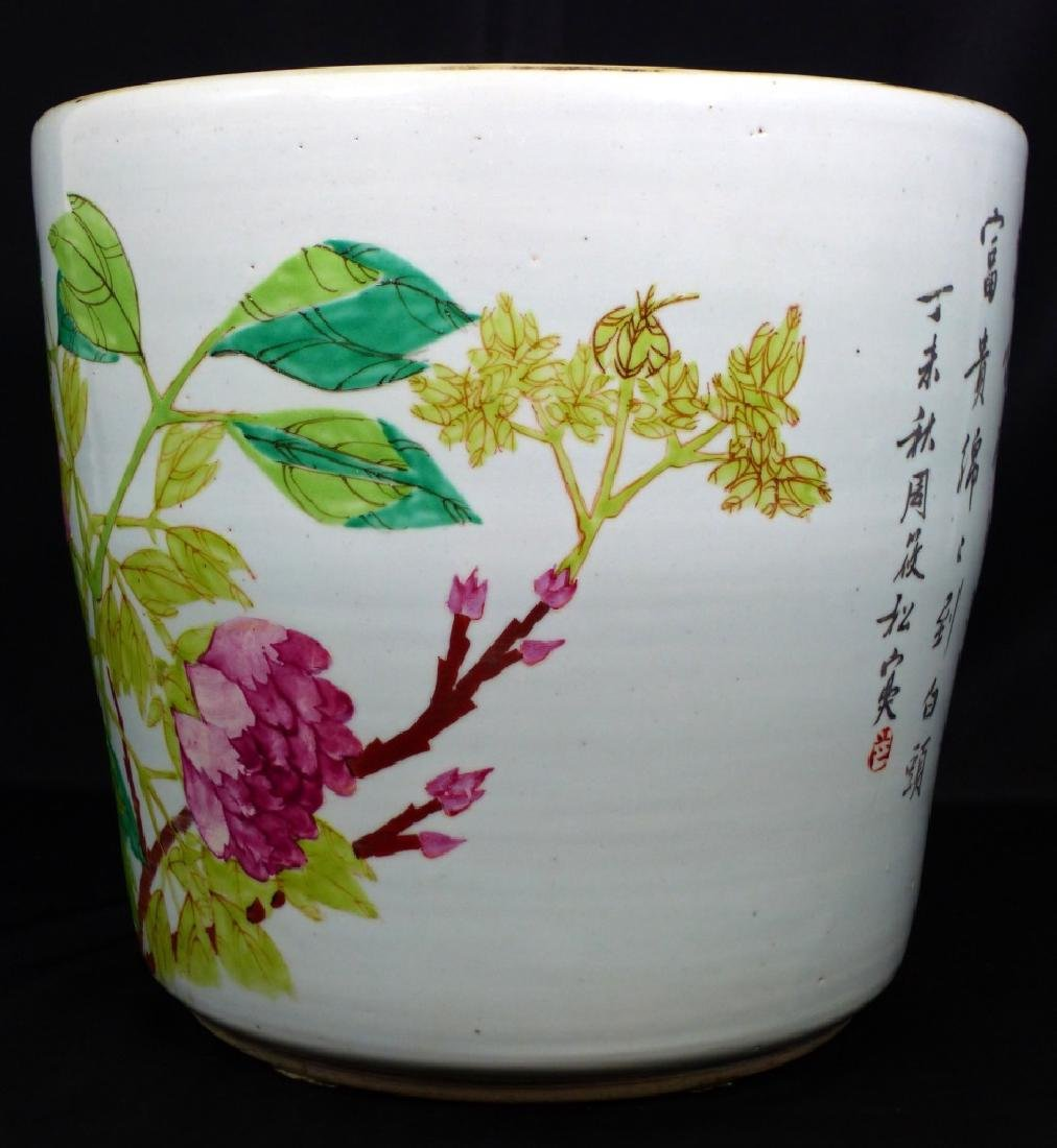 CHINESE PORCELAIN PLANTER w BIRDS & FLOWERS - 6