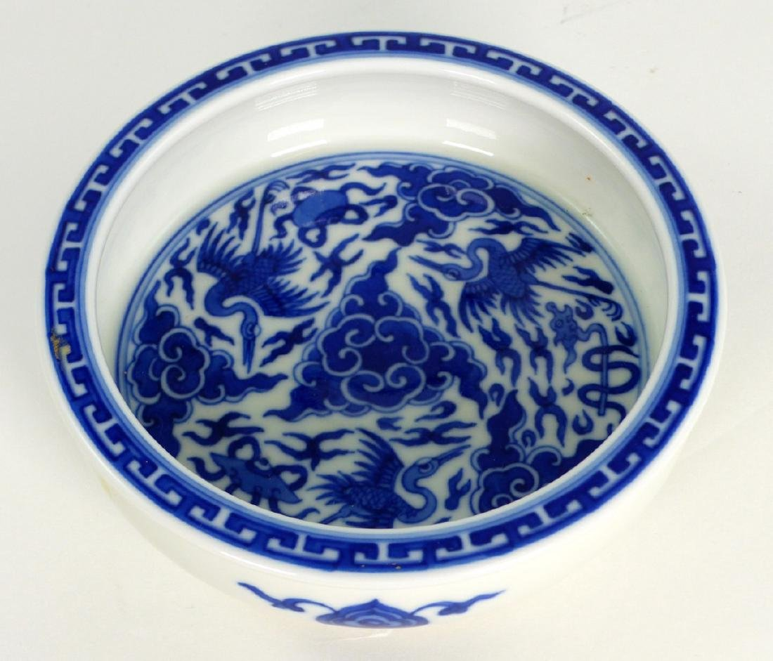 CHINESE BLUE & WHITE PORCELAIN BRUSH WASHER