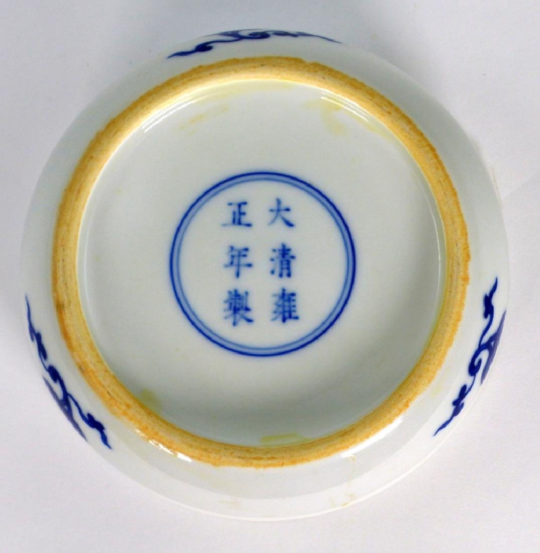 CHINESE BLUE & WHITE PORCELAIN BRUSH WASHER - 4