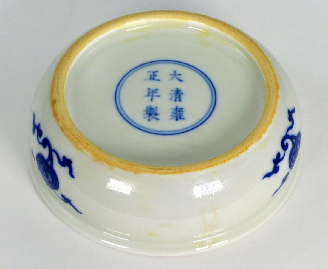 CHINESE BLUE & WHITE PORCELAIN BRUSH WASHER - 5