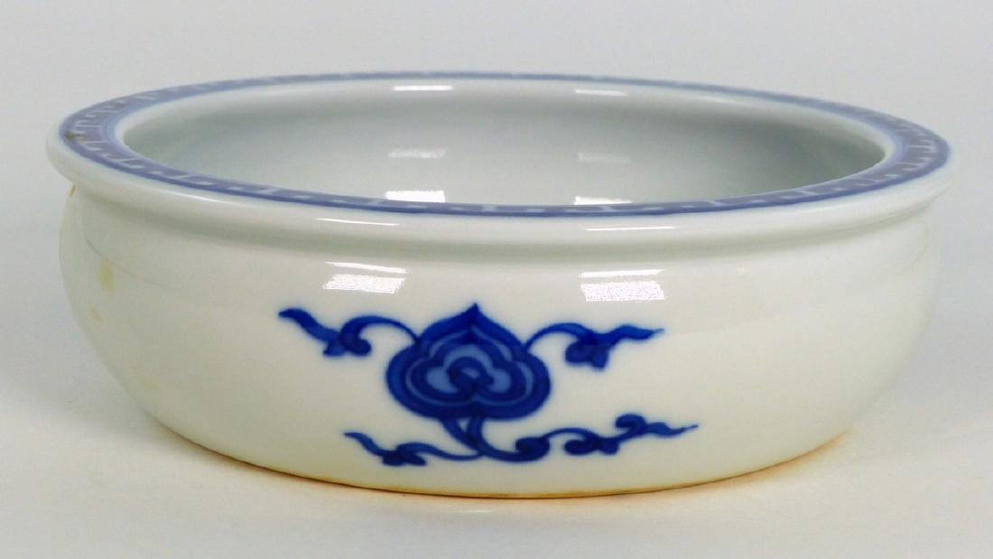 CHINESE BLUE & WHITE PORCELAIN BRUSH WASHER - 6