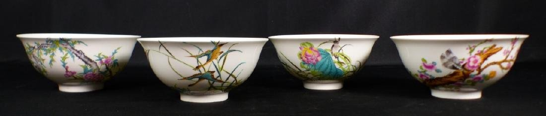 4pc CHINESE PORCELAIN RICE BOWLS w BIRDS & FLOWERS