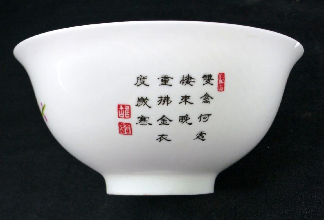 4pc CHINESE PORCELAIN RICE BOWLS w BIRDS & FLOWERS - 3