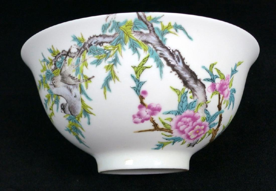 4pc CHINESE PORCELAIN RICE BOWLS w BIRDS & FLOWERS - 4