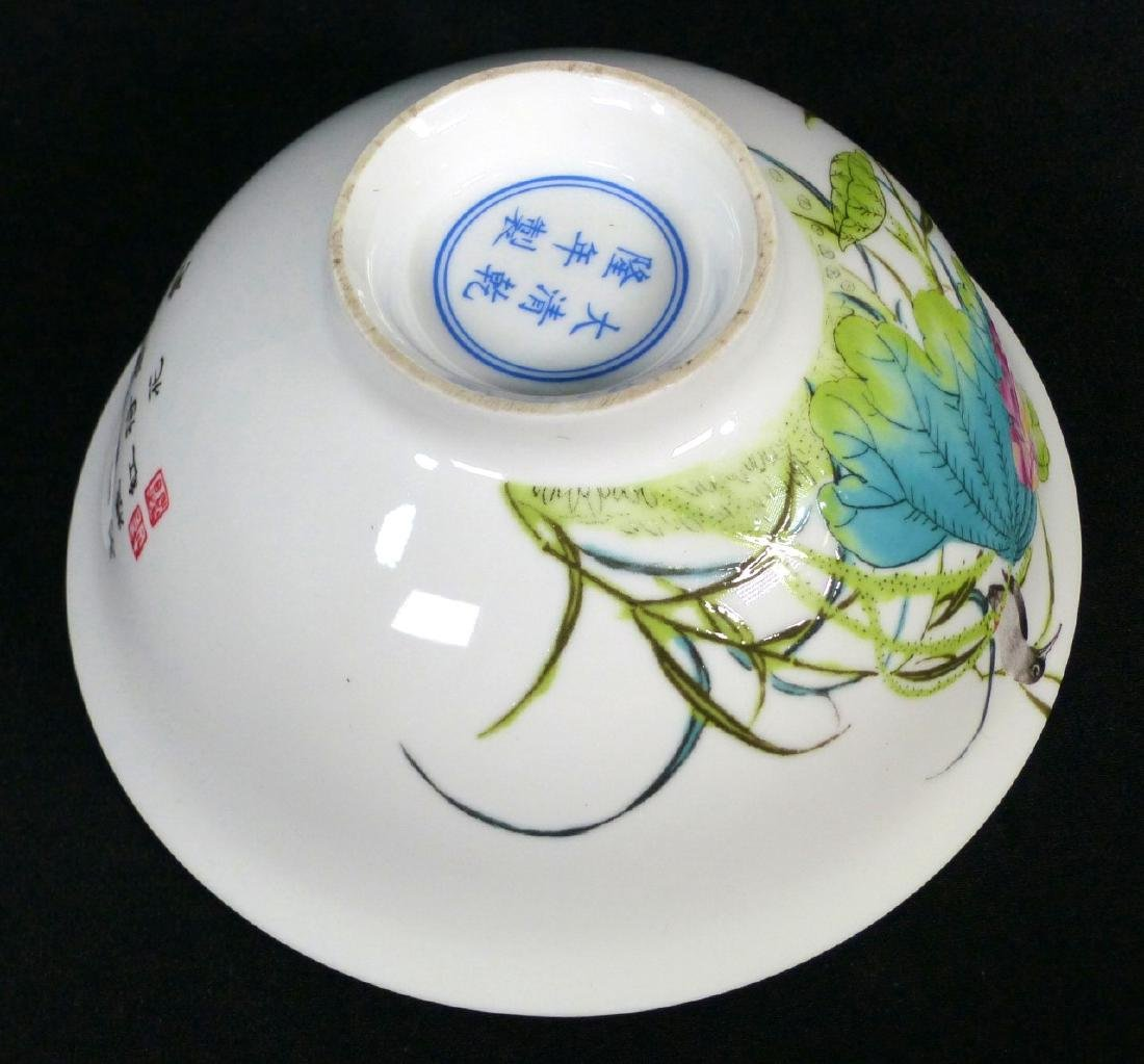 4pc CHINESE PORCELAIN RICE BOWLS w BIRDS & FLOWERS - 7